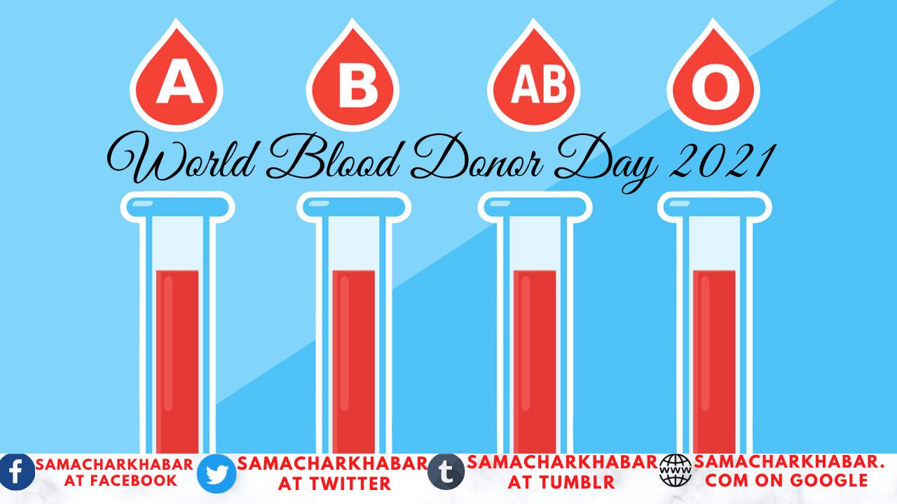 World-Blood-Donor-Day-2021-theme-quotes-messages-aim-samachar-khabar-news